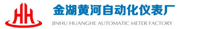 永隆logo