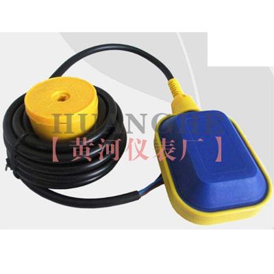电缆式浮球液位开关