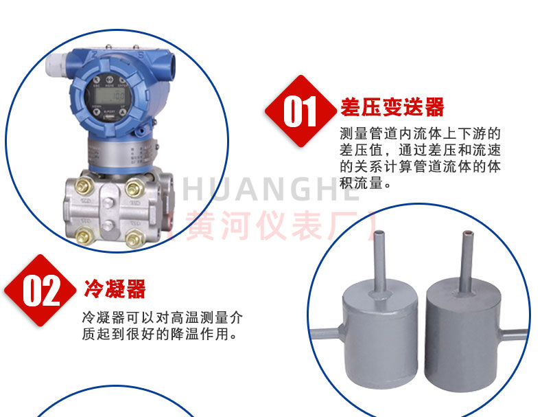 压力变送器生产厂家_威力巴流量计,威力巴流量计厂家,价格_金湖黄河自动化仪表厂